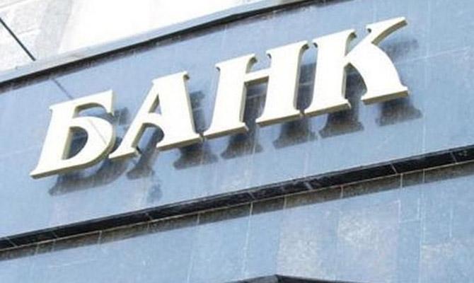 2-х банкиров «Киевской Руси» подозревают вприсвоении 1 млн грн