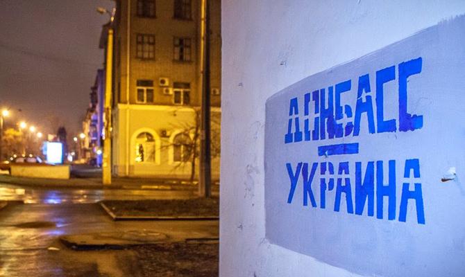 Половина украинцев выступает против представления Донбассу особого статуса— опрос