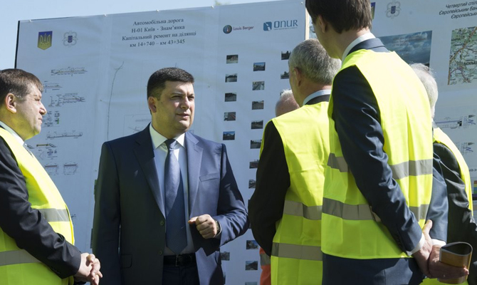 Кабмин планирует пересмотреть цены наэлектроэнергию для индустрии