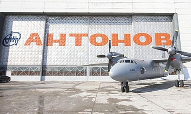 ГП «Антонов» закупало комплектующие из РФ