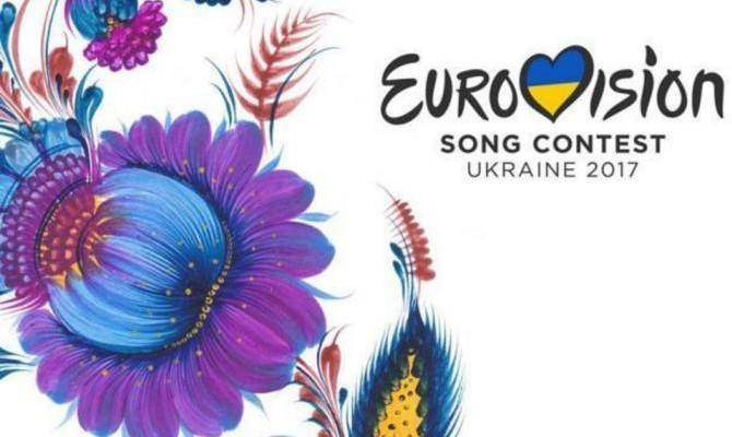 Киев собирается заработать наЕвровидении-2017 неменее $23 млн