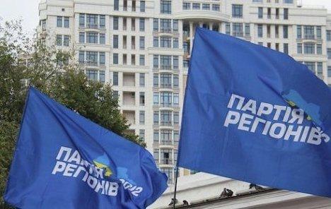 МВД обнаружило несколько уникальных листов «черной бухгалтерии» Партии регионов— Аваков
