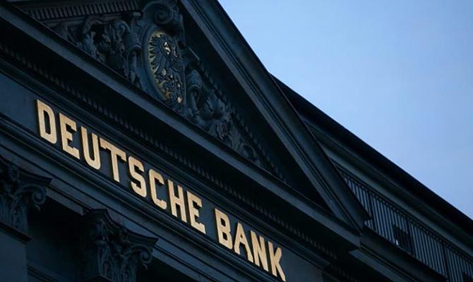 Золото продолжает дорожать нафоне негатива, связанного сDeutsche Bank