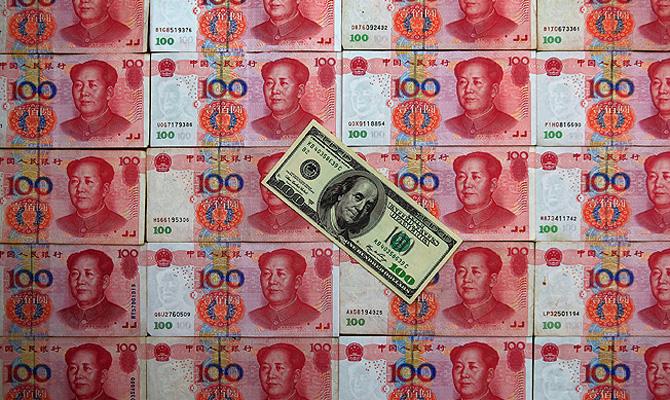 Китайский юань попал в запасную корзину МВФ