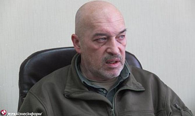 Тука извинился перед СБУ задезинформацию поконтрабанде вГранитном