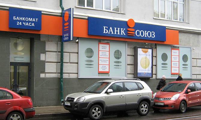 Нацбанк назвал критерии отбора банков для хранения наличных денег