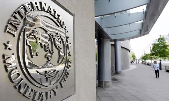 МВФ сохранил прогноз роста мировой экономики иуказал нариски из-за Brexit