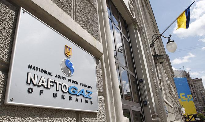 Минэкономики передало Кабмину 100% акций «Нафтогаза»