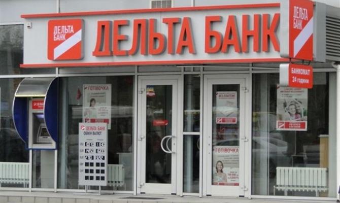 Арестовано имущество топ-менеджера Дельта Банка на450 млн грн