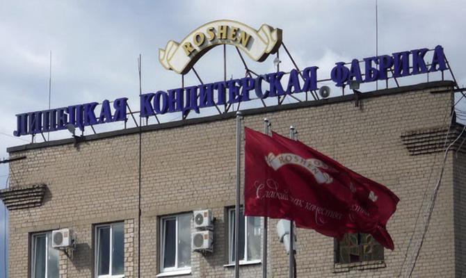 В РФ отыскали нарушения нафабрике Roshen