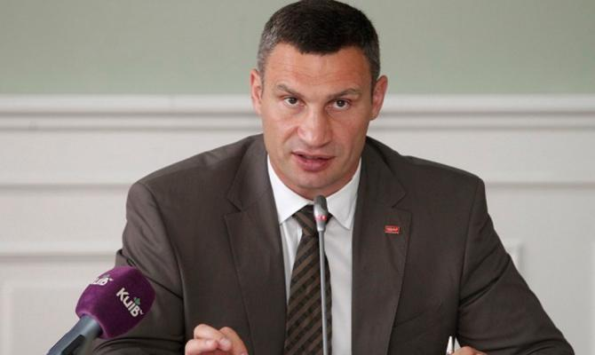 Кличко выступил засоздание вКиеве муниципальной полиции