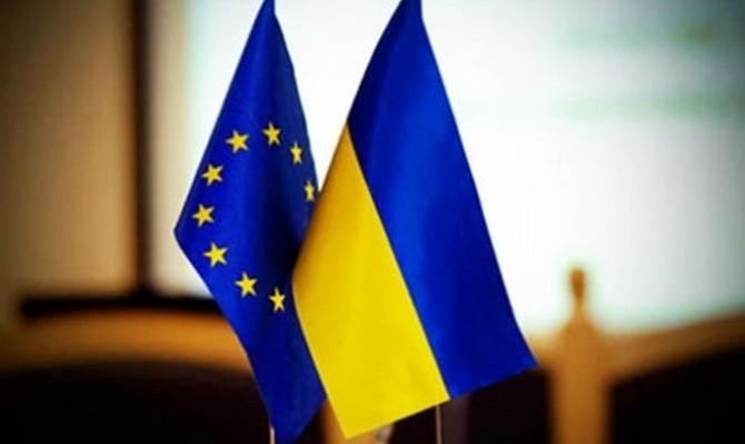 ЕСдаст Украине сотни млн. евро, однако есть два условия