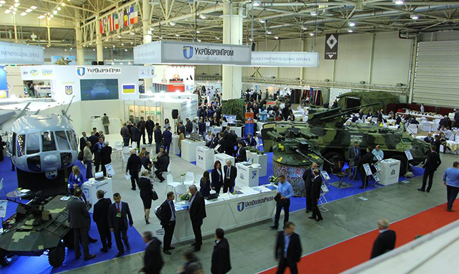 Вгосударстве Украина будут производить словацкие пистолеты