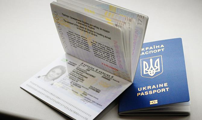 Миграционная служба: Биометрические паспорта вскором времени подешевеют
