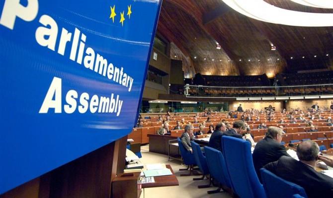НаДонбассе нет условий для проведения выборов— ПАСЕ