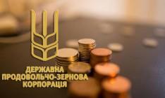 Кабмин назначил Григоровича и.о. ГПЗКУ