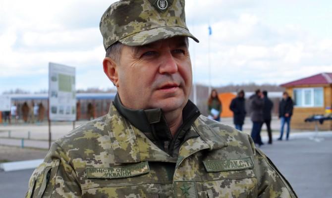 Советником Полторака будет четырехзвездочный генерал США
