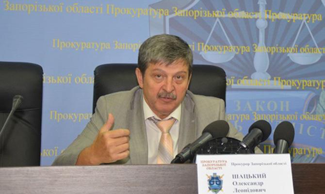 Запорожской прокуратуре закрыли доступ кгостайне