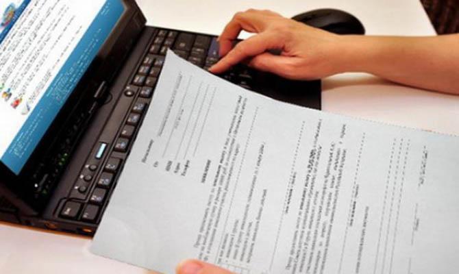 ВЕдиный список подано неменее 10 тыс е-деклараций