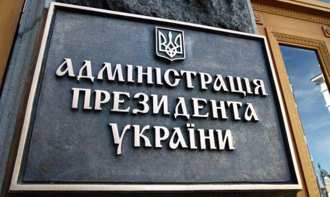 Украина озвучила 5 пунктов, покоторым не хочет уступать на«нормандских» переговорах