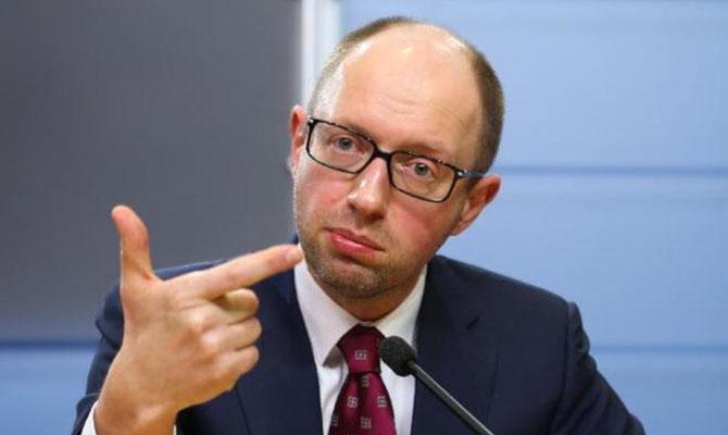 Закон оспецконфискации является попыткой «подорвать правительство»— Яценюк