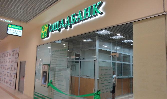 Ощадбанк задевять месяцев получил около 411 млн грн прибыли