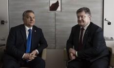 Порошенко и Орбан обсудили расширение украинско-венгерского сотрудничества и санкции против РФ
