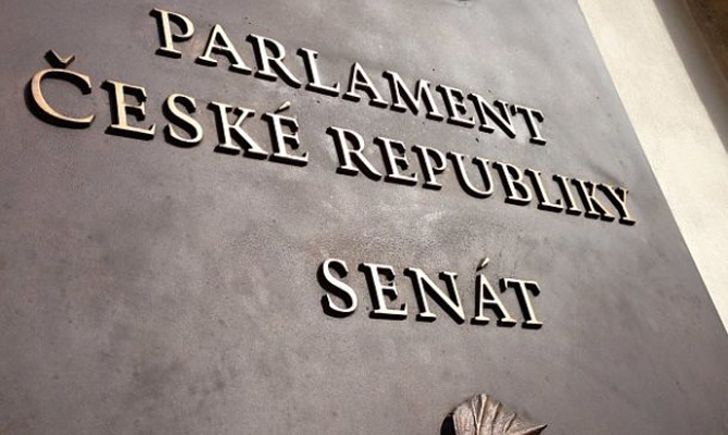 Сенат Чехии потребовал вернуть Украине контроль над границей
