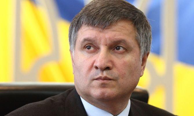 Аваков порекомендовал украинцам готовиться кпику преступности из-за закона Савченко