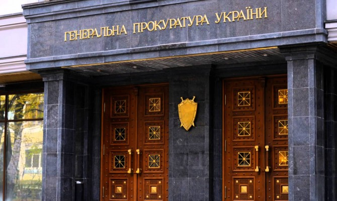 ГПУ завершила досудебное расследование вотношении экс-заместителя руководителя «Нафтогаза» А.Кацубы