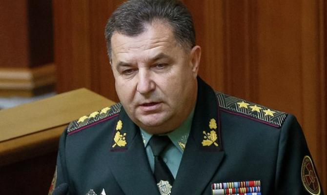 Савченко предложила вернуть Януковича напост президента государства Украины