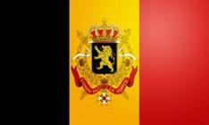 Бельгии дали время до конца 24 октября, чтобы определиться по ЗСТ с Канадой