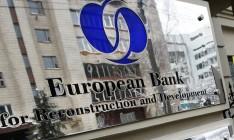 ЕБРР исключил инвестиции в российские проекты из финплана на 2017 год