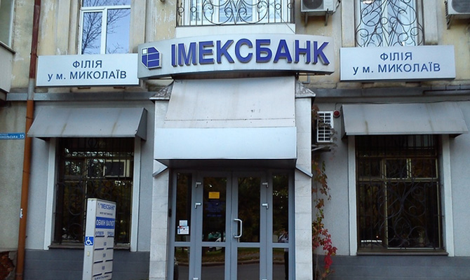 Базу одесскогоФК «Черноморец» реализуют задолги