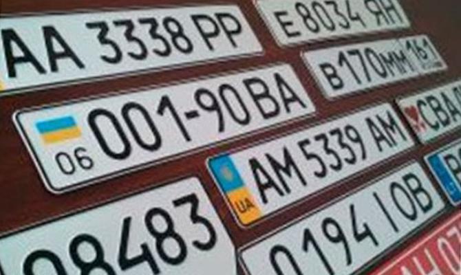 Адвокаты инотариусы получили доступ кбазе номеров транспортных средств