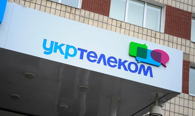 Суд обязал Ахметова вернуть государственному «Укрэксимбанку» более 800 миллионов гривень