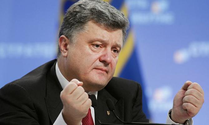 Порошенко: Бизнес должен поднять заработной платы украинцев минимум на20-30%