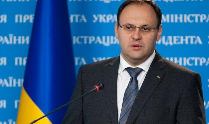ГПУ: Процесс экстрадиции Каськива может затянуться на9 месяцев