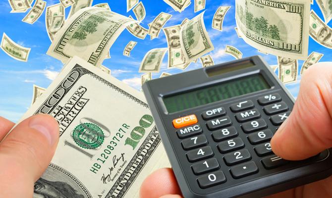 Нацбанк утвердил решение для перечисления собственной прибыли вбюджет
