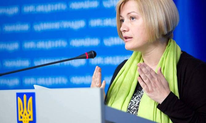 Геращенко: всамом начале конфликта наДонбассе погибли 68 детей