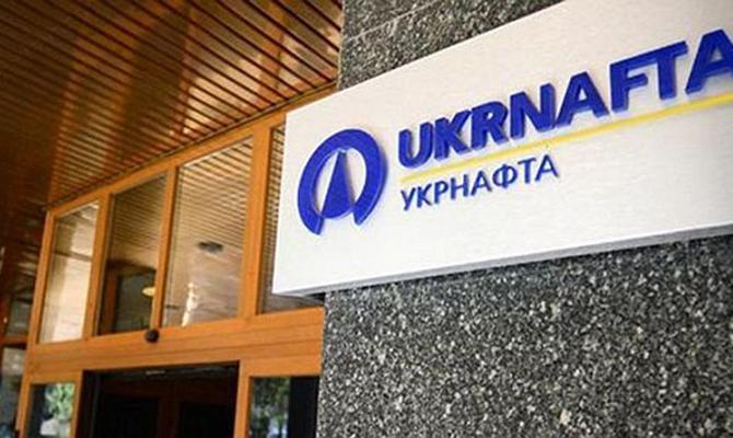 «Укрнафта» отчиталась ополучении чистой прибыли и нормализации добычи