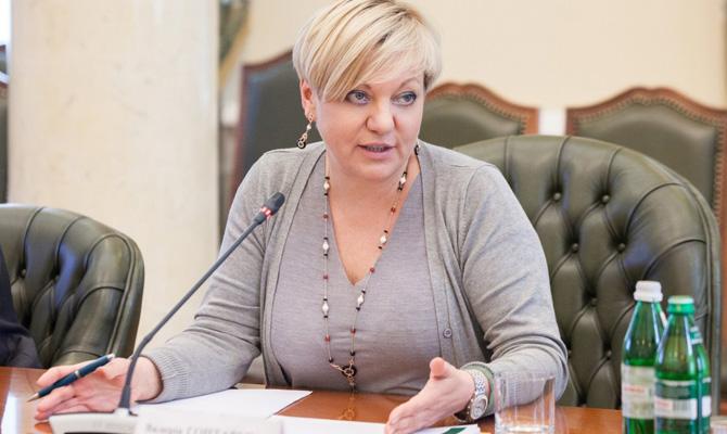 Нацсовет перемен выразил поддержку Гонтаревой ипризвал все политсилы кконструктивному разговору