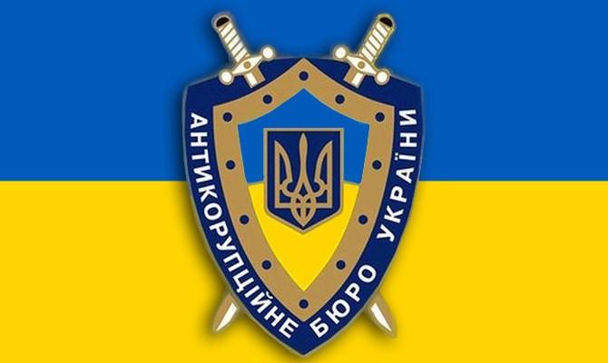 НАБУ завершило досудебное расследование вотношении Переломы иЩурикова
