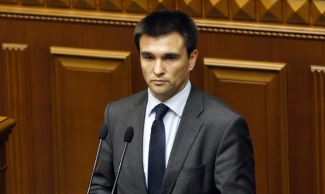 Климкин достравает дом под Киевом, аквартир унего нет