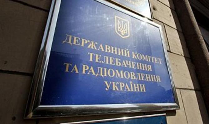 Госкомтелерадио: публичное вещание вгосударстве Украина стартует 1января 2017