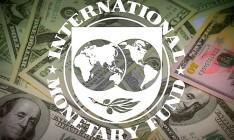 МВФ требует сохранения независимости НБУ для продолжения сотрудничества с Украиной