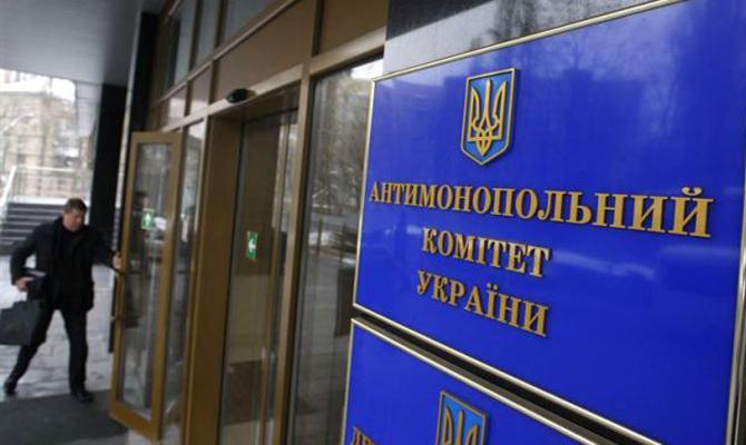 Антимонопольный комитет оштрафовал крупнейшие АЗС заценовой сговор