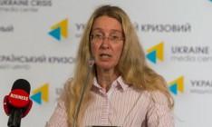 Супрун задекларировала квартиру в Киеве и более 4,3 млн долларов наличных средств