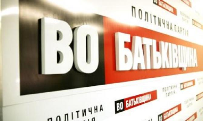 НАПК выделит «Батькивщине» 6,5 млн грн