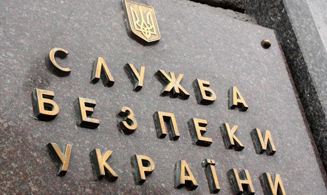ВСБУ сообщили, что е-декларации их служащих - тайна